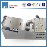 叠螺式污泥脱水机HDL301价格_叠螺机现货_ 污水处理成套设备