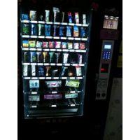 新款无人自动售货机多少钱一台