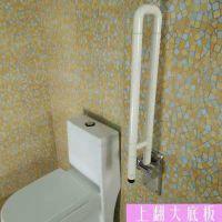 江苏优质卫生间马桶可上翻折叠扶手 安全抓杆扶手【品川建材】
