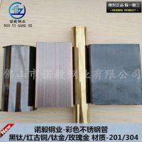 专业生产玫瑰金304不锈钢圆管 可拉丝抛光电镀彩色管