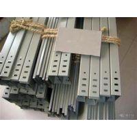 复合环氧树脂电缆桥架、电缆桥架、厂家直销