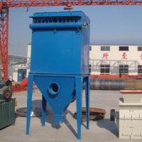 泊头厂家可定制各种型号除尘器注销MDC73-4型煤磨防爆防静电袋收尘器欢迎咨询订购
