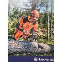 胡斯华纳450油锯 富世华18寸伐木汽油链锯 消防锯 园林伐木油锯