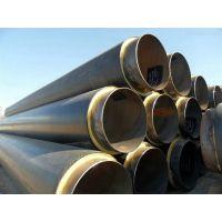 聚氨酯发泡保温钢管 预制直埋保温螺旋钢管