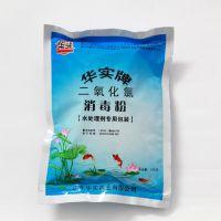 华实牌8%-10%二氧化氯粉剂 GB26366-2010