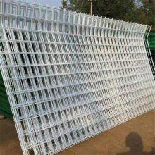 隔离铁丝网安装 电网隔离网 光伏围栏网