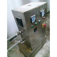 供应WTS系列水箱消毒器厂家、价格、图片、配置
