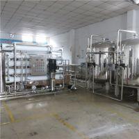 大型矿泉水厂制水专用纯净水设备 10T-100T不锈钢材质打造找晨兴