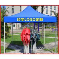昆明广告帐篷路边摊使用的大伞销售