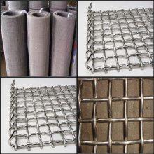 矿山黑钢筛网 新型矿筛网 不锈钢轧花网规格