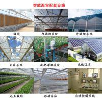 大棚温室电动内外遮阳系统安装方法
