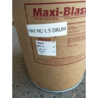 Maxi-blast塑料沙 ALUMINUM OXIDE(AO)氧化铝/硬质磨料