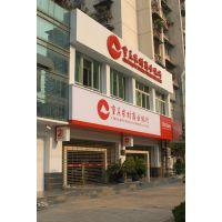 北京地区哪里有专业制作3M、艾利灯箱布贴膜招牌的公司?