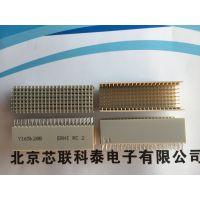 914796 354148垂直式ERmet 2.0毫米B8型110针PCB连接器ERNI