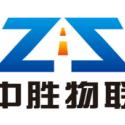 广州中胜物联网络科技有限公司