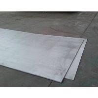 8Cr17MoV不锈钢板