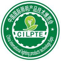 2018第十一届中国北京国际照明及LED产品技术展览会