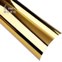 RNPT瑞年产销 镀铝胶片 有色镜面 金属拉丝 镀铬金银片 超亮片