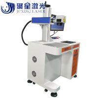 深圳ABS塑胶激光打标机塑料充电宝激光打标机