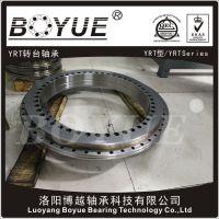 BYRT460(460x600x70mm)转台轴承BOYUE博越薄壁滚子旋转轴承减速机