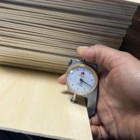 915mm椴木胶合板玩具拼图3D板激光雕刻画板易上色多层板