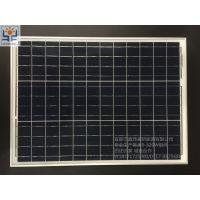鑫鼎盛XDS-P-50 高效多晶硅组件 路灯板 A级太阳能光伏电池板
