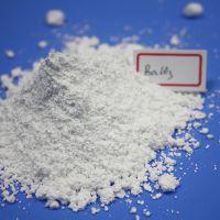 宜鑫供应工业级轻质重质碳酸钡