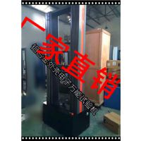 橡胶拉力试验机WDL-01