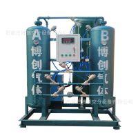 河北制氮机 制氮机 氮气机 食品氮气机 博创制氮机 工业制氮机 氮气机哪家好