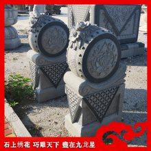 富贵吉祥石雕抱鼓石 门口摆放石墩