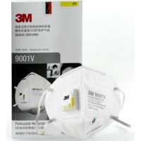 3M 9001 9002防尘折叠口罩 防雾霾花粉PM2.5劳保口罩
