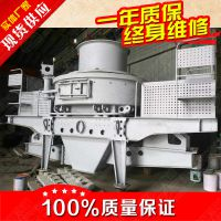 大量低价供应石子粒型整齐高效制砂机 维修成本低效益好打沙机