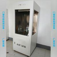 湖南兰思仪器LS-C007精准型门窗水密气密体验箱特点