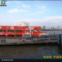 游艇油漆刷新|游艇油漆刷新天溢公司