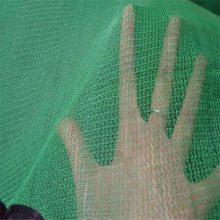 现货供应 土地防沙网 建筑工地盖土网 绿网