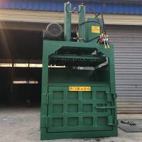 供应立式废纸液压打包机 油漆桶压扁机定做自动推包