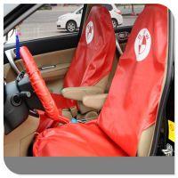 汽车维修保养三件套修车防护四件套水洗皮革座椅五件套
