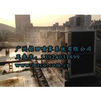 杭州空调外机降温清洗系统——空调室外机喷淋降温安装