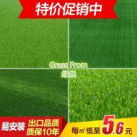幼儿园草坪|幼儿园户外仿真草坪|人造草坪|假草坪|绿化围挡草坪