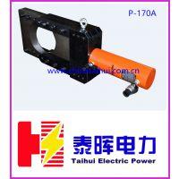 适合大批量电缆切割作业 P-170A 双回路分体式液压切刀