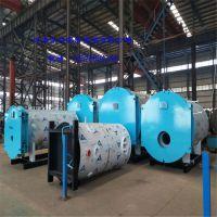 永兴天然气锅炉 小型燃气热水锅炉 节能低氮燃气锅炉厂家