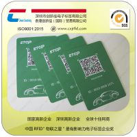 创新佳制卡,PVC卡,智能卡,芯片磁条卡