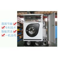 上海航星10kg全封闭四氯乙烯干洗机,P420II干洗机设备报价