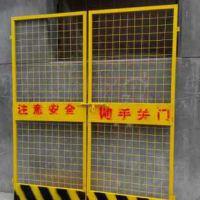 怒丹江市安平佳钦喷涂升降机安全门、网片式施工电梯安全门防护网厂家