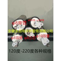 安徽永昌伴热管BRG-D40-Bφ12*10 烟气反吹管 一体化采样管 烟气伴热复合管线 非标定制