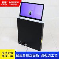 晶固JG173-S无纸化会议升降器15.6英寸液晶屏升降器隐藏式显示器支架会议桌电动遥控伸缩支架包邮
