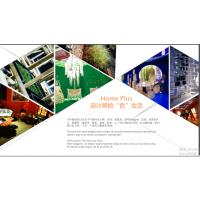 今年9月份上海家具展的摊位费要多少 |转让9月份家具展摊位家具低价清仓
