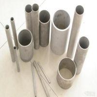 批发零售SUS304不锈钢管 304扁钢价格
