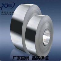 宝钢304镀镍不锈钢带卷 超薄电池连接片专用带好焊接