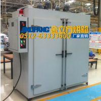 供应【大量生产】苏州金立方工业烘箱 电热烘箱